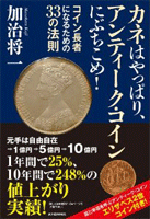 20140207shinkan
