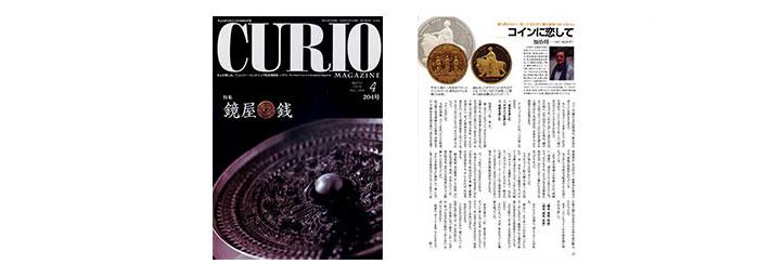 book_curio01