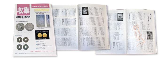 book_shushu