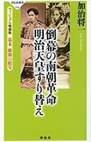 book_thum01