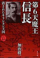 book_thum02